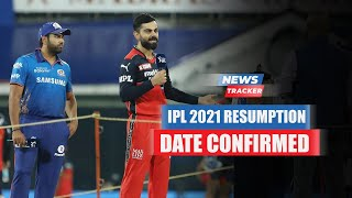IPL To Start On September 19 In UAE Confirms BCCI Official And More Cricket News