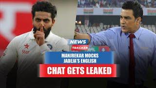 Jadeja Doesn't Know English' – A Twitter User Leaks His DM Conversation With Sanjay Manjrekar