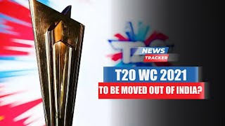 T20 WC 2021 To Be Moved Out Of India? Manjrekar's Controversial Comment On Ashwin & More News
