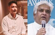 Deep Dasgupta and Arjuna Ranatunga