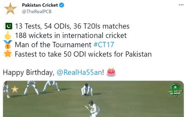 Pakistan Cricket Tweet
