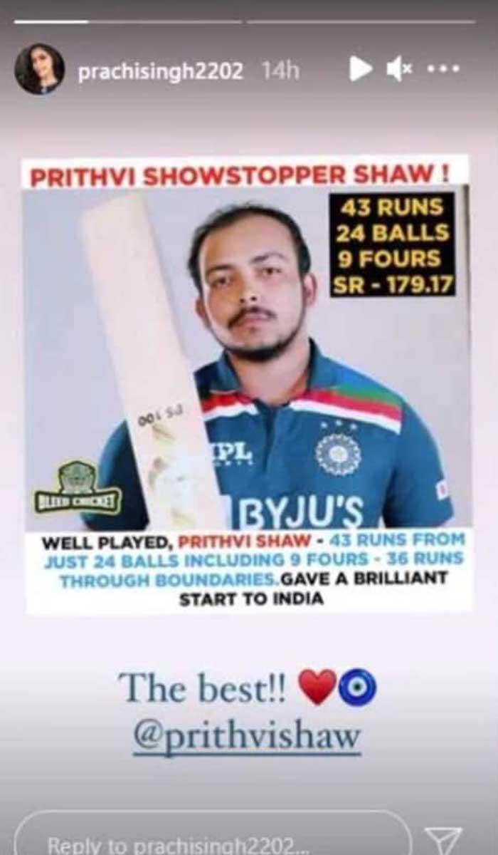 Parchi Singh's Instagram story