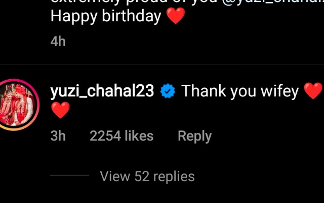 Yuzvendra Chahal comment