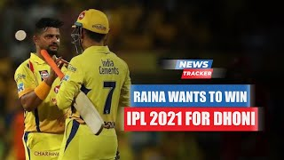 Suresh Raina Reveals The Special Reason Of Winning IPL 2021 With CSK & More Cricket News