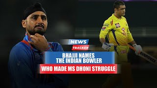 Indian Spinner Harbhajan Singh Names The Spinner Who Can Shine In T20 World Cup
