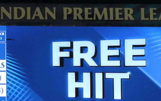 Free Hit signal