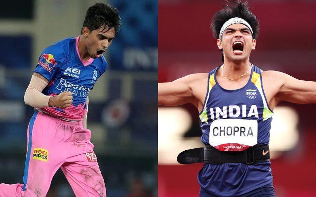 Kartik Tyagi and Neeraj Chopra