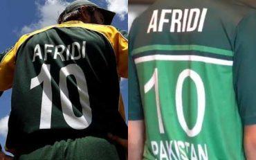 Shahid Afridi and Shaheen Afridi