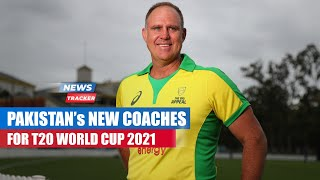 Pakistan Appoints Two New Coaches Ahead Of The T20 World Cup 2021 And More News
