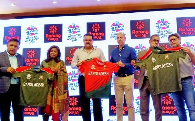 Bangladesh Cricket Team jersey