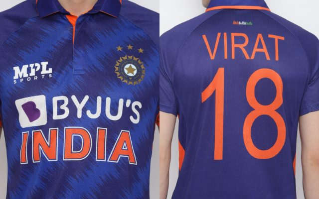 Team India jersey for T20 World Cup