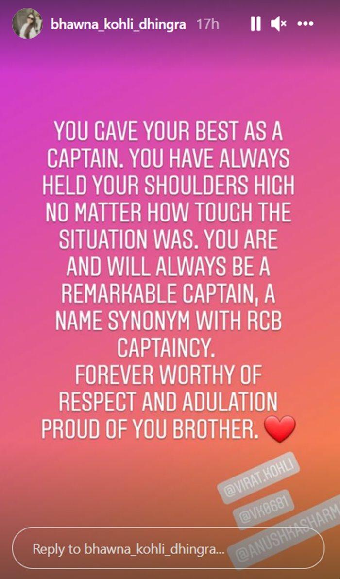 Virat Kohli's sister Instagram story