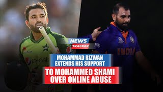 Mohammad Rizwan Extends His Support To Mohammed Shami And More News