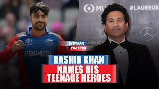 Rashid Khan Reveals His Childhood Heroes And More Cricket News